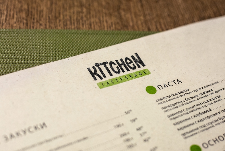 01 11 Логотип для кафе «Kitchen»