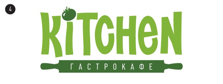 44 Логотип для кафе «Kitchen»