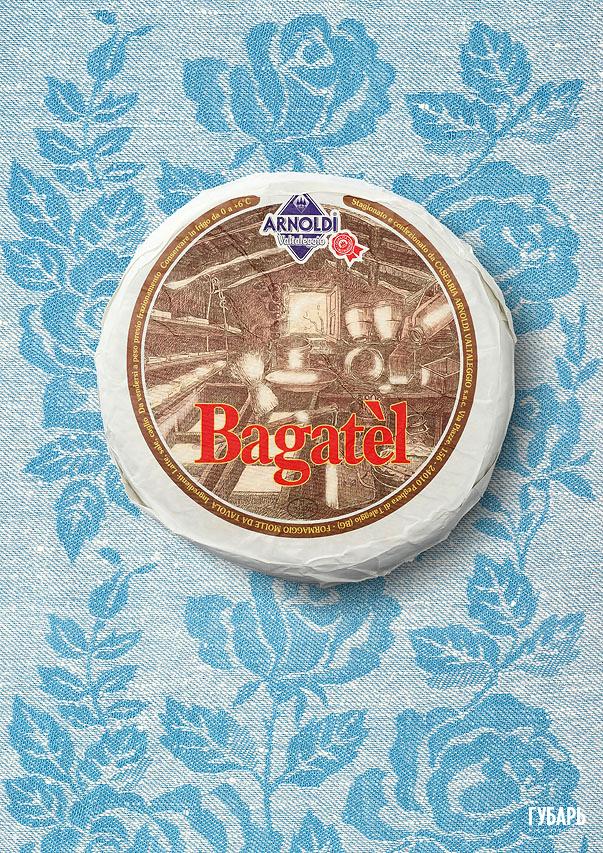 bagatel Italfood ukraine