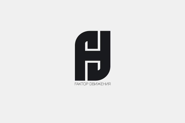 logo16 логотипы