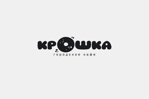 logo23 логотипы