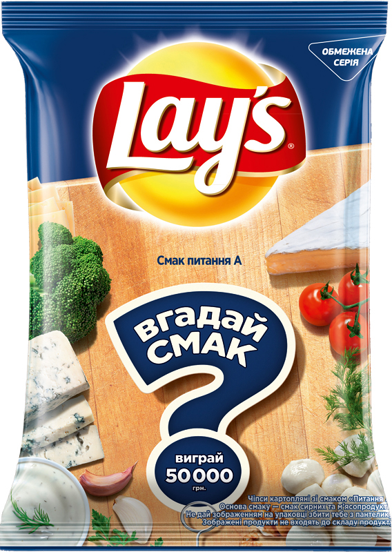 pack A Lays
