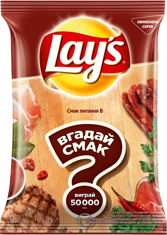 pack B Lays