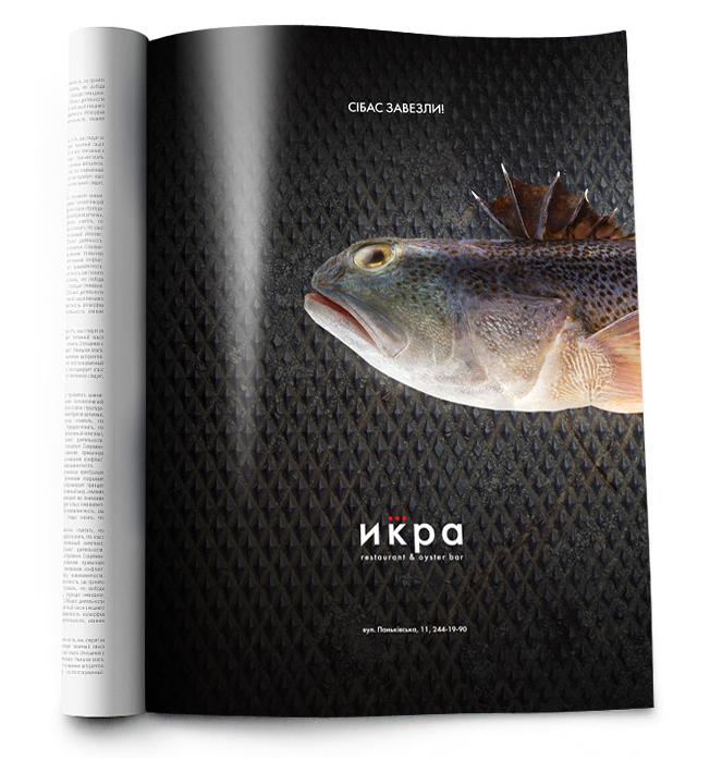 Ikra Page22 Портреты рыб, икра