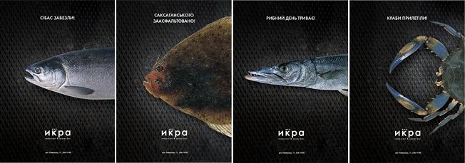 Ikra Page332 Портреты рыб, икра