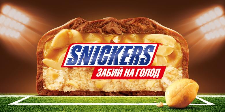 snickers 1wave 6x3 Забий на голод