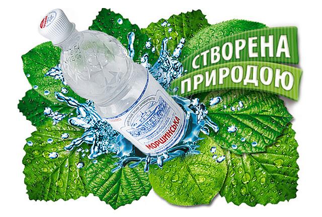 01 Эскизы Моршинська, арт дирекшн