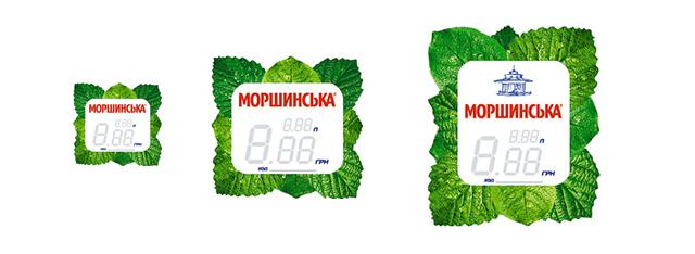 02 Эскизы Моршинська, арт дирекшн