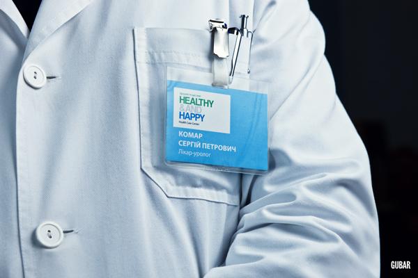 3Y4W1716 Корпоративная фотосъемка Healthy&Happy