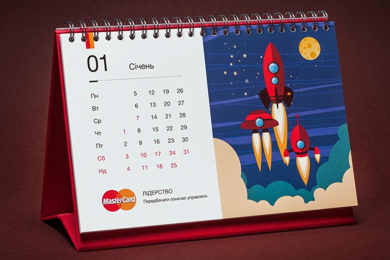 01 MasterCard calendar 2015