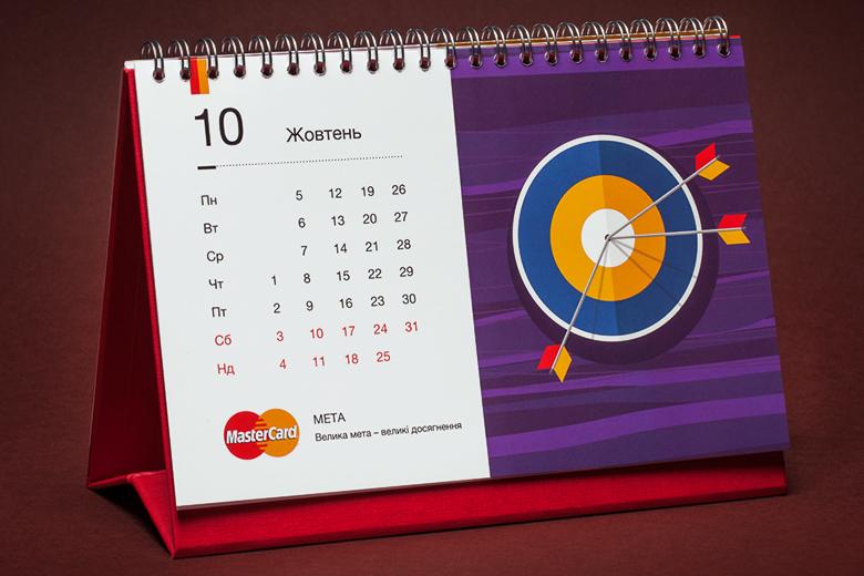 010 MasterCard calendar 2015