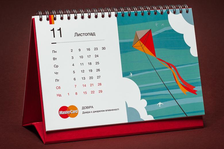 011 MasterCard calendar 2015