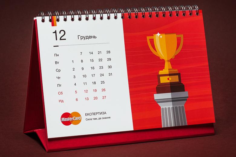 012 MasterCard calendar 2015