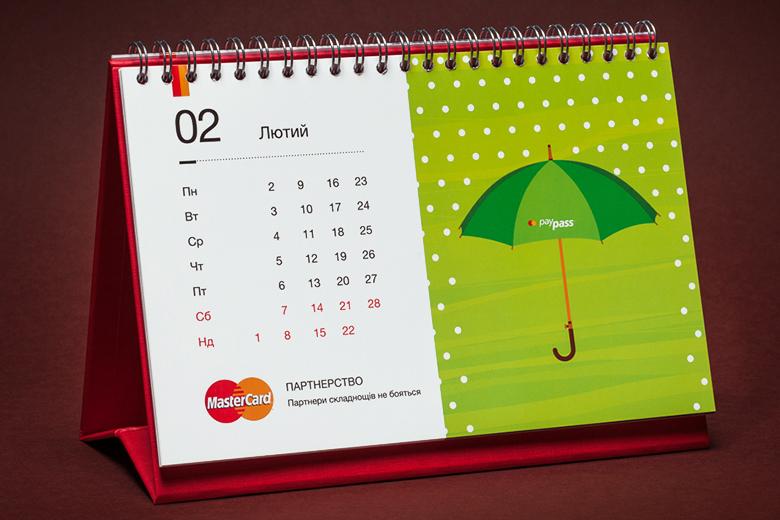 02 MasterCard calendar 2015