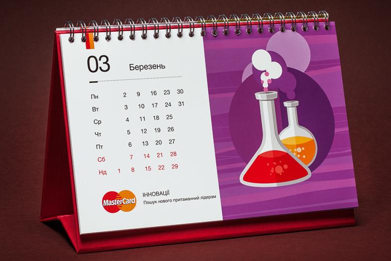 03 MasterCard calendar 2015