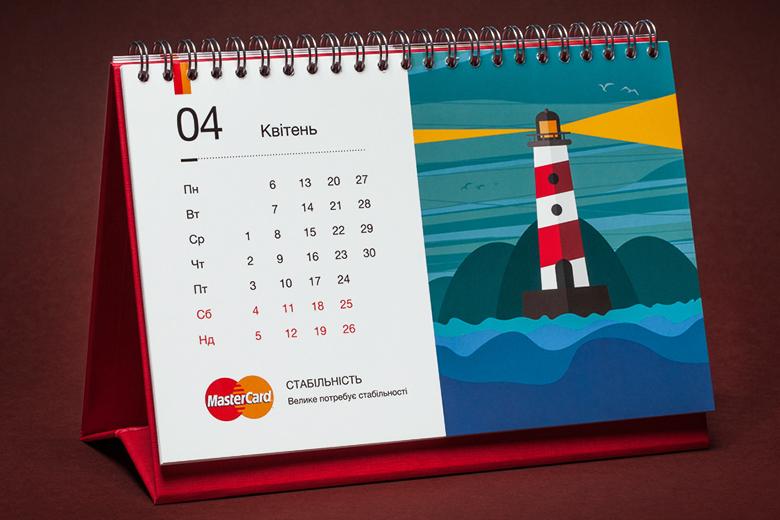 04 MasterCard calendar 2015