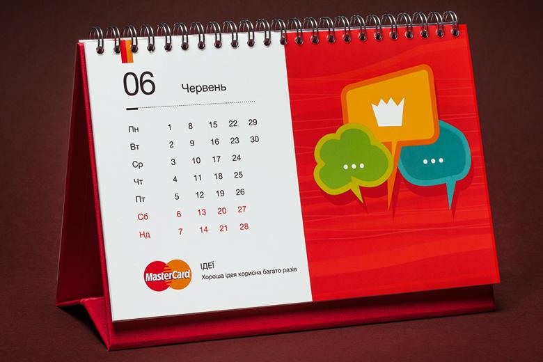 06 MasterCard calendar 2015