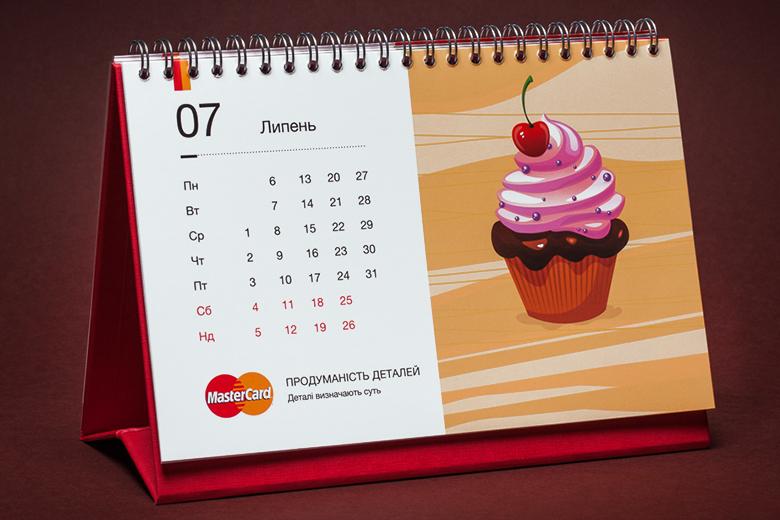 07 MasterCard calendar 2015