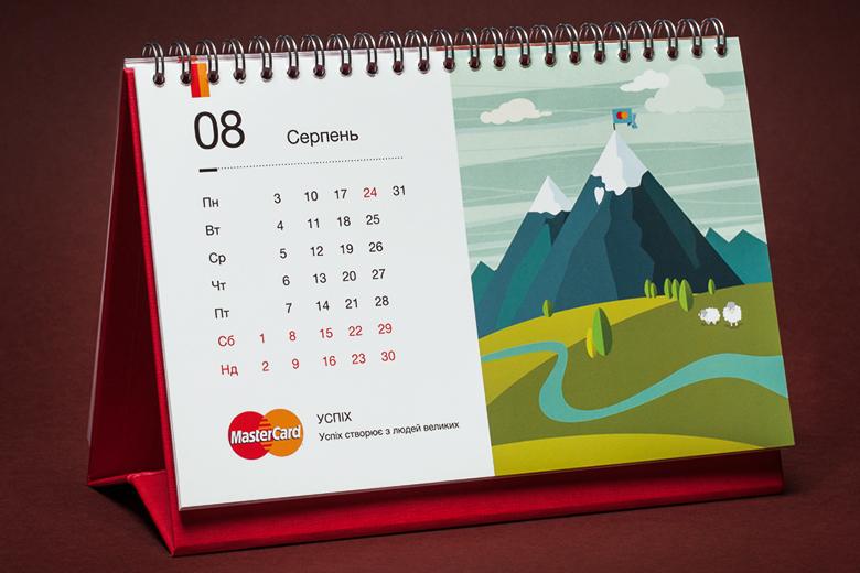 08 MasterCard calendar 2015