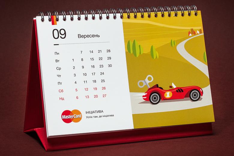 09 MasterCard calendar 2015