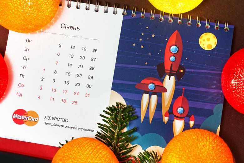 Template 3Y4W7659 MasterCard calendar 2015