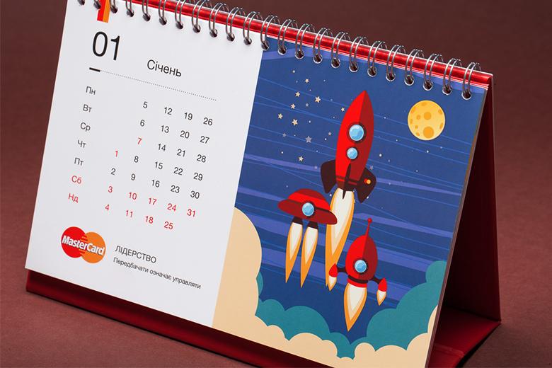 Template OUT MasterCard calendar 2015